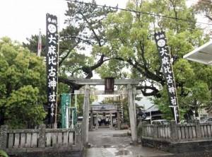 徳島県大麻比古神社