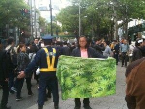 東京 大麻の集会