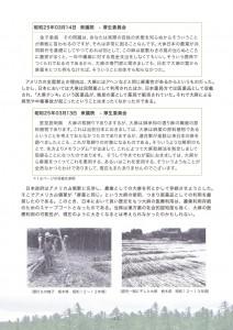 ページ 14