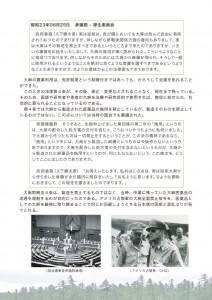 ページ 15