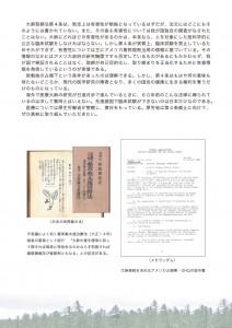 ページ 16
