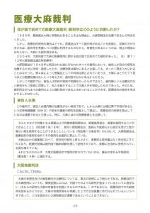 ページ 20