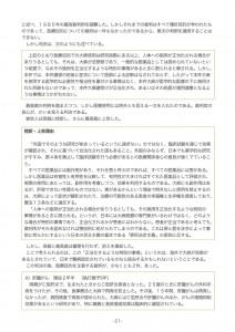 ページ 21