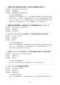 ページ 26