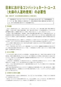 ページ 31