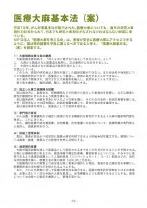 ページ 33