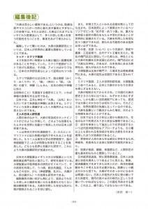 ページ 34