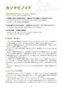 ページ 9